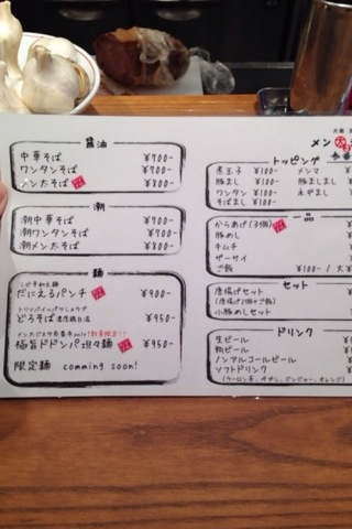 2014-02-26 メン太ジスタ1