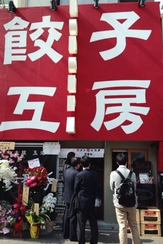 2014-02-26 メン太ジスタ3