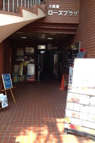 2014-03-24 魚匠 梶1