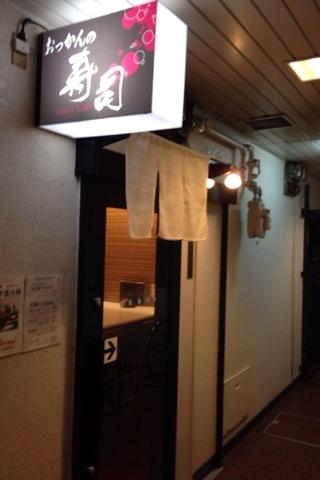 2014-04-16 おっかんの寿司2
