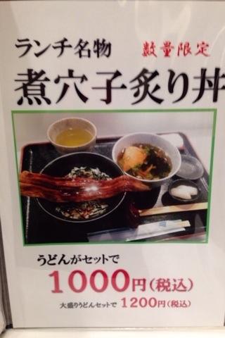 2014-04-16 おっかんの寿司5