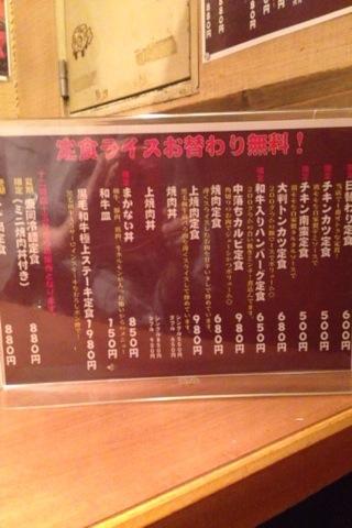 2014-04-25 本店4