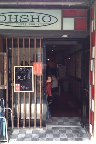2014-04-26 堺筋本町店1