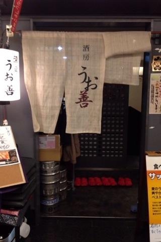 2014-05-08 うお善1