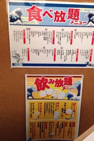 2014-05-08 うお善6