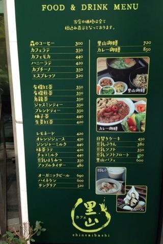2014-05-22 心斎橋店3