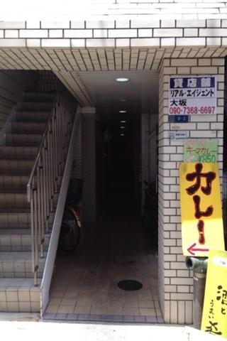 2014-05-28 堺筋本町店1
