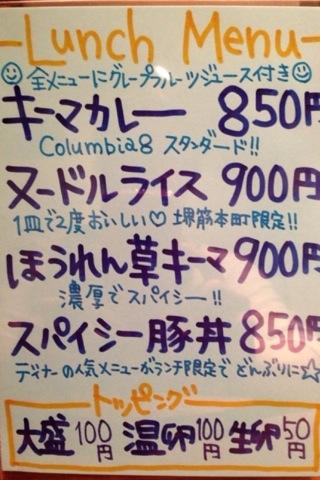 2014-05-28 堺筋本町店6