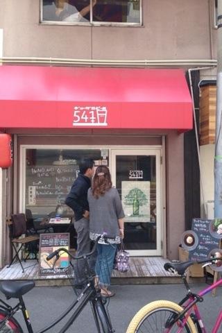 2014-05-31 541(コヨイ)1