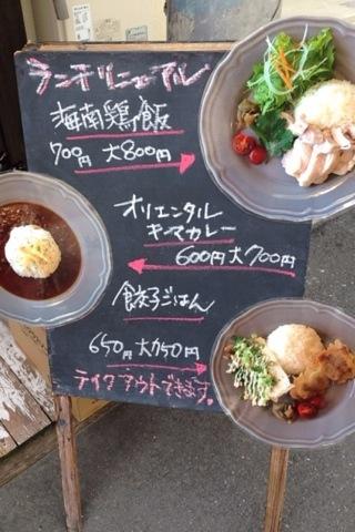 2014-05-31 541(コヨイ)2