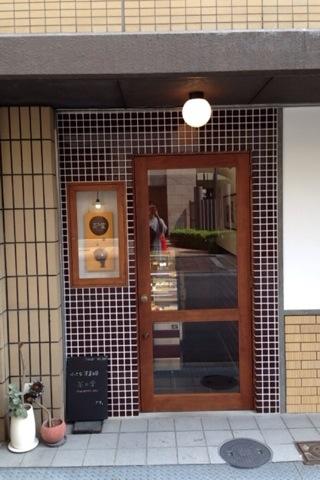 2014-05-31 茶丸堂1