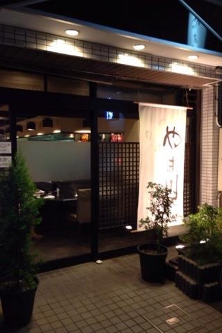 2014-07-05 やま川1