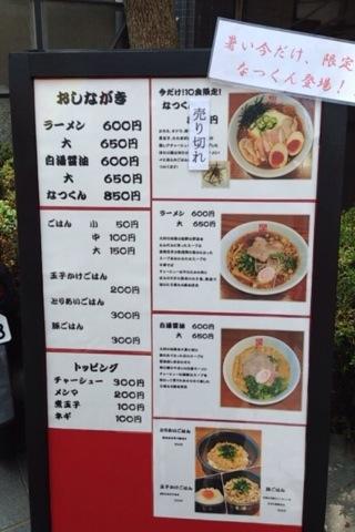 2014-07-11 いっぱいいっぱい2