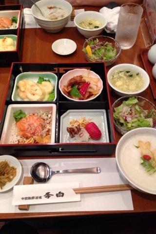 2014-07-25 李白4