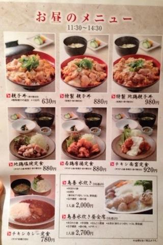 2014-07-29 心斎橋店3
