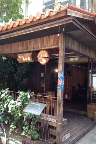 2014-08-11 かえる堂1