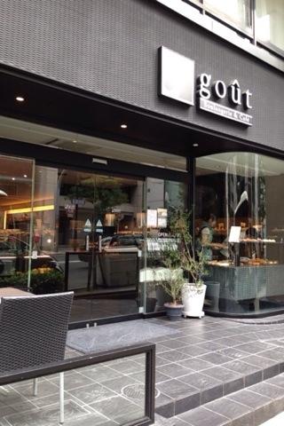 2014-08-27   gout(谷4)1