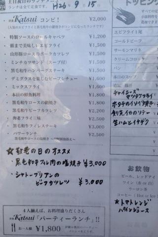 2014-09-15  Katsui2