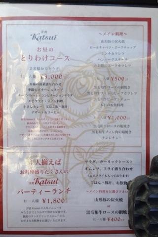 2014-09-15  Katsui3