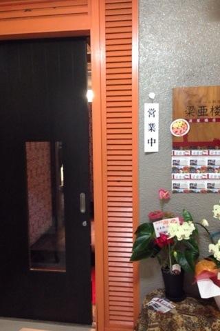 2014-09-17 淀屋橋店3