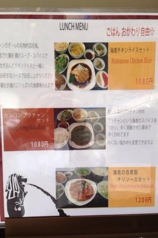 2014-09-17 淀屋橋店5