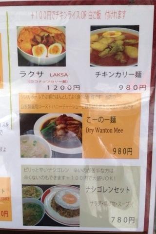 2014-09-17 淀屋橋店6