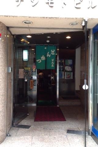 2014-09-20     とん正1