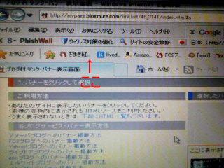 CAP61OQ8.jpg