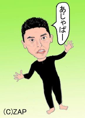 s-太田光02