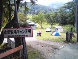 s-2011sigakogen033.jpg