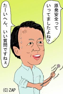 s-ikegami01.jpg