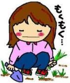 yjimageGH2NNHJ7.jpg