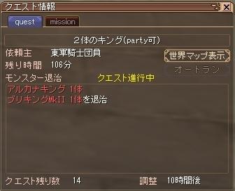 りべんじ2
