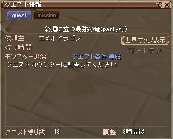 りべんじ6