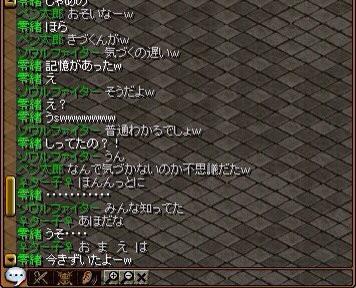 S__150069252.jpg