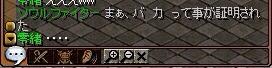 S__150069253.jpg