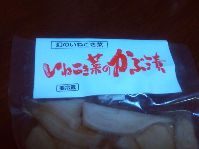 20140730_02.jpg