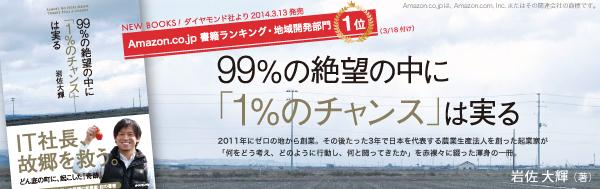 20140609_04.jpg