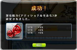 Maple130814_015745.jpg