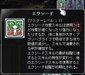 Maple130822_175418.jpg