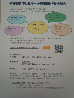 fc2_2014-05-15_10-09-09-776.png