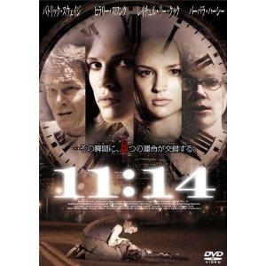 1114.jpg