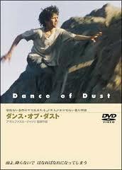danceofdast.jpg