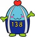 138ARCHERY