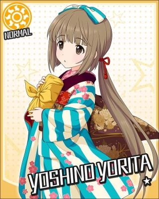 岡山 (4)yosinoyorita