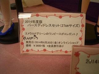 RIMG5459.jpg