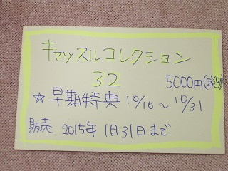 RIMG5541.jpg