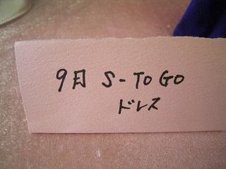 RIMG5542.jpg