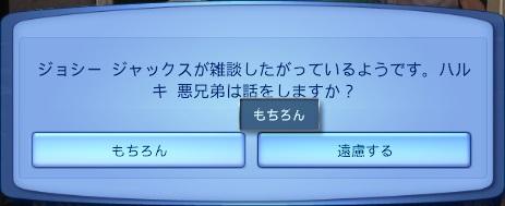 20140514232824286.jpg