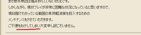 20140227214839e60.jpg